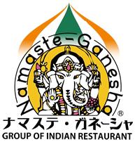 ナマステ・ガネーシャ|岡山のインド料理専門店
